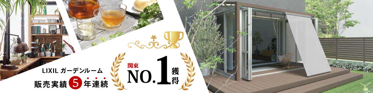 gardenroom_top